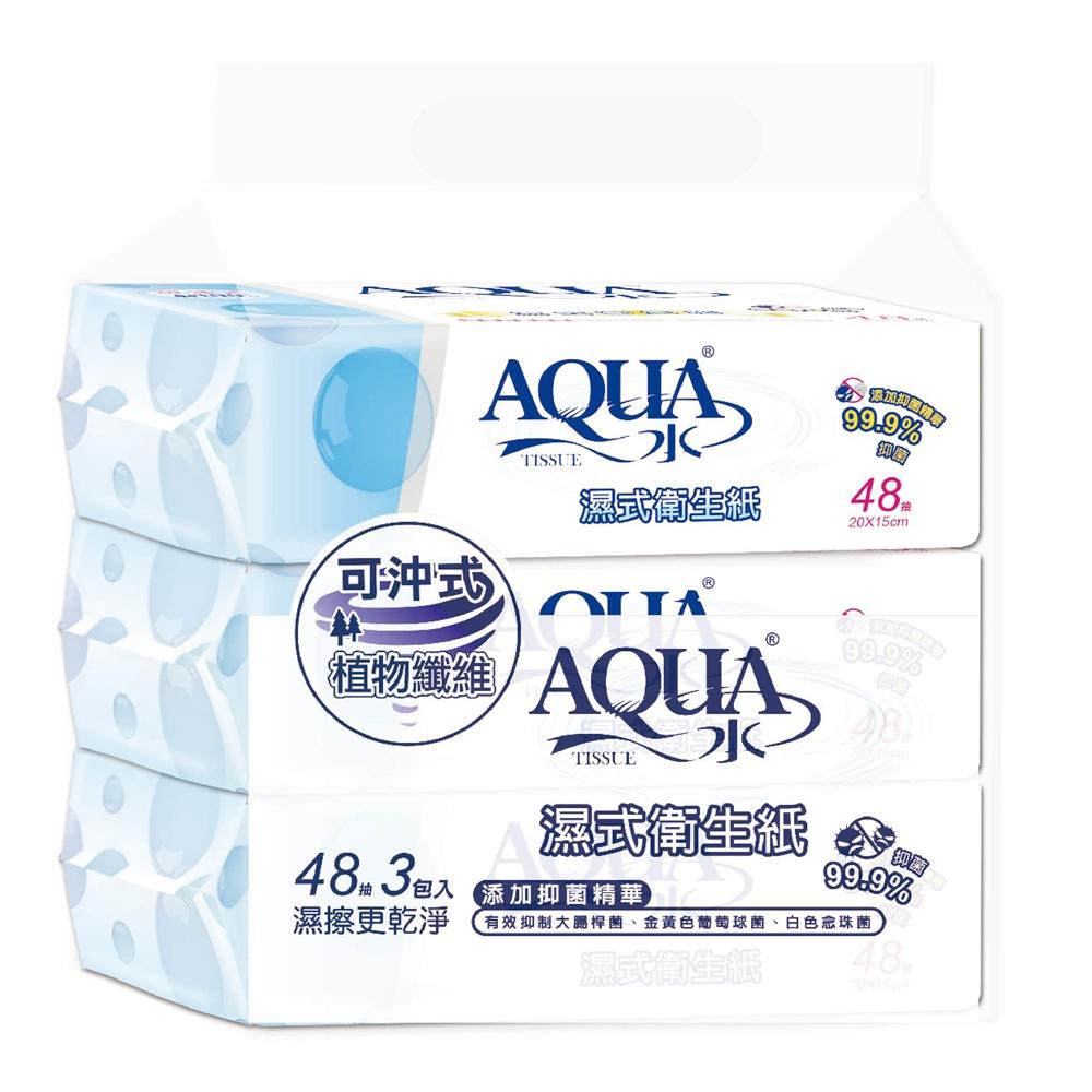 [限時搶購]AQUA水 濕式衛生紙(48抽*3包x4串) @ Y!購物