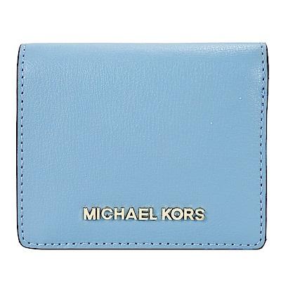 MICHAEL KORS MERCER 金字素面牛皮短夾-天空藍