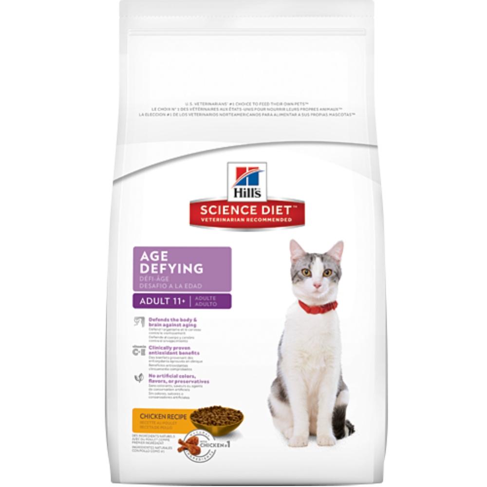 希爾思 高齡貓-11+抗齡配方3.5磅【1462】