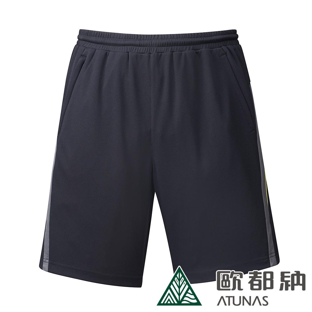 【ATUNAS 歐都納】男款抗UV防曬/舒適透氣/彈性排汗短褲A-PA1816M黑