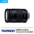 (B028)TAMRON 18-400mm F3.5-6.3 DiII VC 公司貨