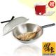 鍋寶 18-10不鏽鋼奈米炒鍋送養生燉鍋 E