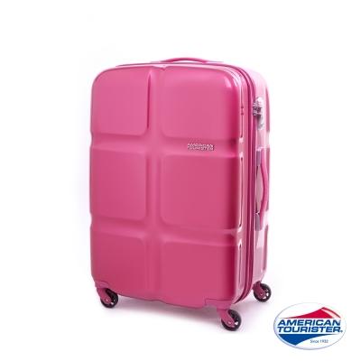 AT美國旅行者 20吋Cube Pop繽紛硬糖四輪硬殼行李箱(紫葡香檳)