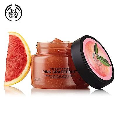 The Body Shop 粉紅葡萄柚活力身體磨砂膏250ML