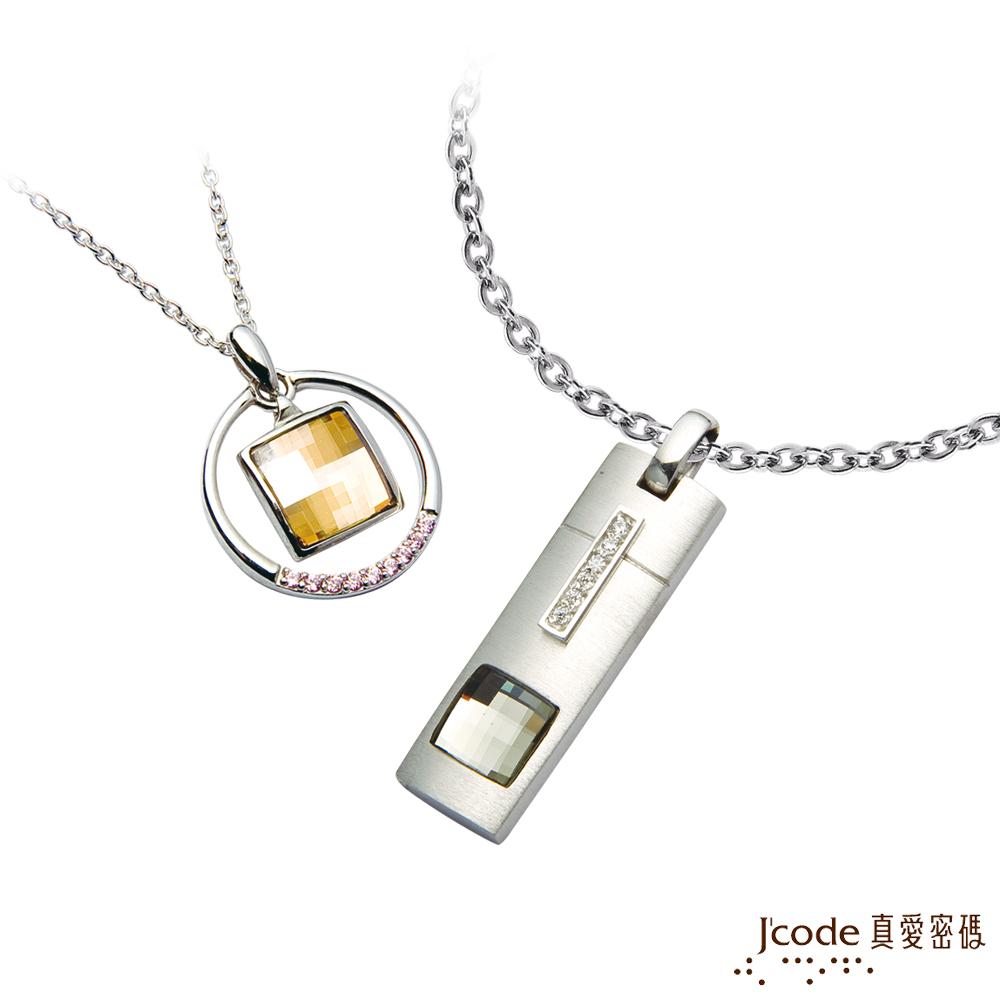 J'code真愛密碼 美夢成真純銀成對墜子 送白鋼項鍊