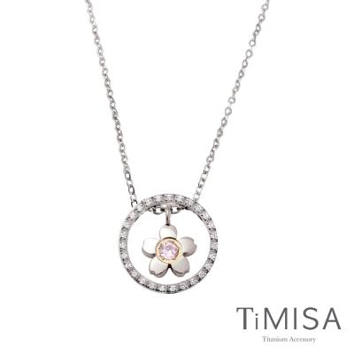 TiMISA《迷你櫻花指輪》純鈦項鍊(C)-三色可選