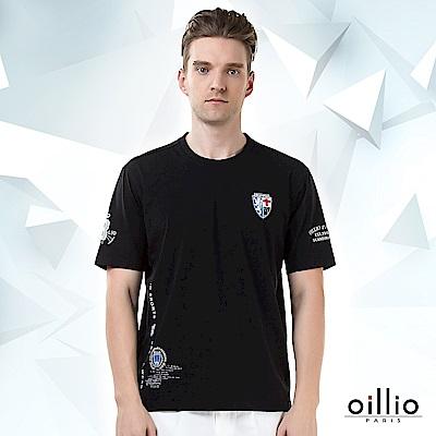 歐洲貴族oillio-短袖T恤-字母印花-數字刺繡