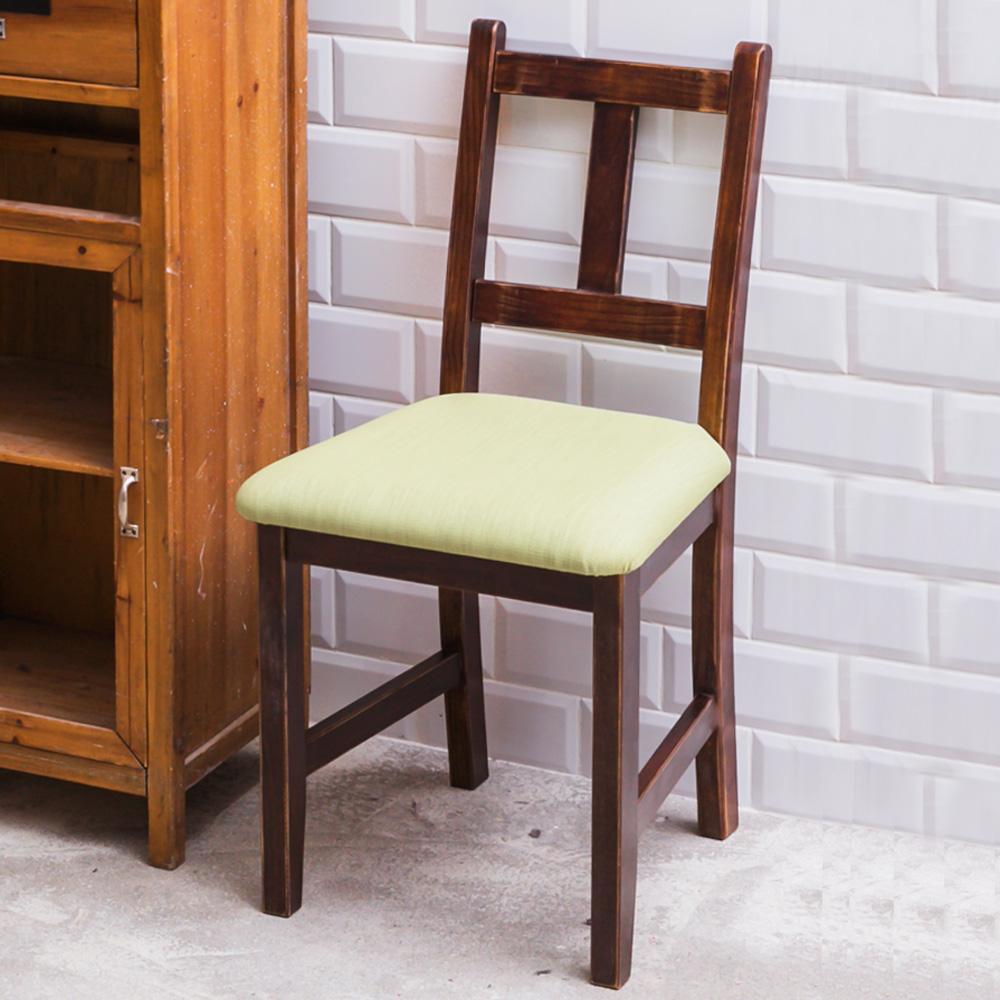 CiS自然行實木家具- 南法實木餐椅(焦糖色)抹茶綠椅墊