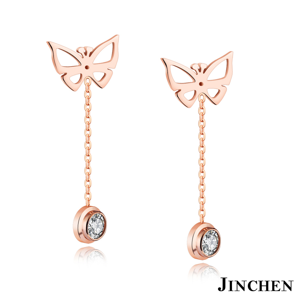 JINCHEN 白鋼蝴蝶垂墜耳環 product image 1