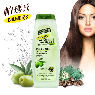 Palmers帕瑪氏 天然橄欖脂菁華髮根強健洗髮乳 400ml