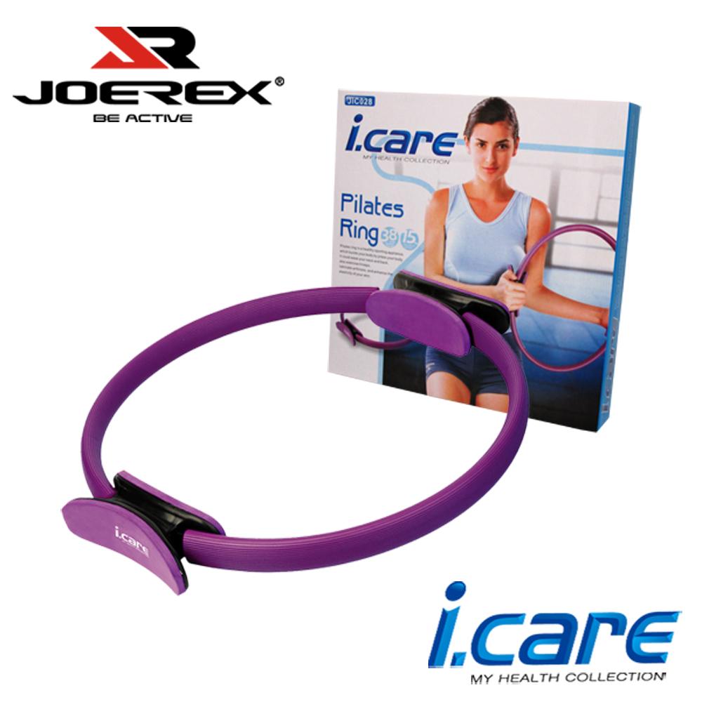 【JOEREX】艾可兒健美環/瑜珈圈/普拉提圈/瑜珈用品-JIC028