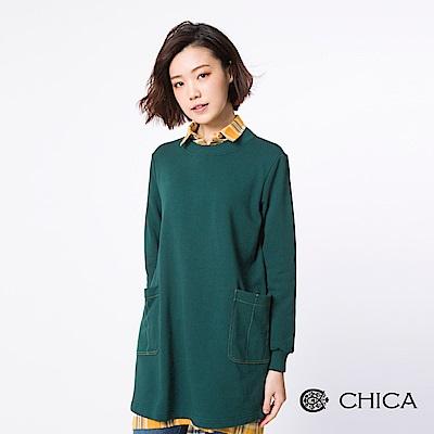 CHICA 復古學院車縫線雙口袋長版上衣(1色)