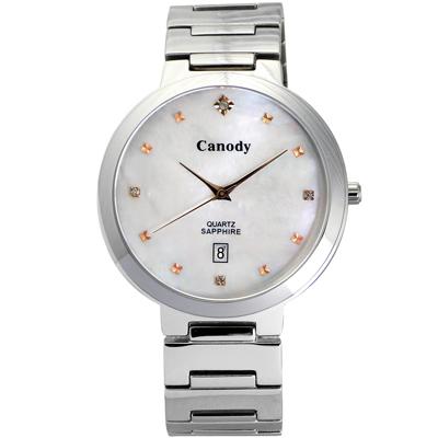 Canody 極度時尚都會腕錶(CM1226-3B)-珍珠貝/39mm