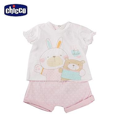 chicco-粉彩-短袖套裝-粉(6-18個月)