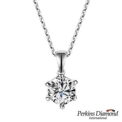 PERKINS 伯金仕 - Classic系列 0.50克拉鑽石項鍊