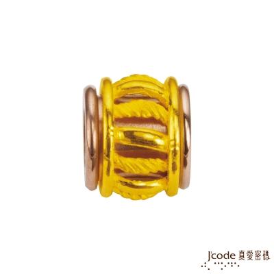 J'code真愛密碼 旋風黃金/白鋼串珠