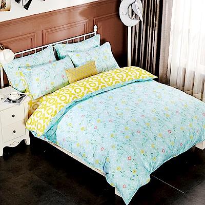 Grace Life 花漾-綠 單人柔絲絨涼被床包三件組