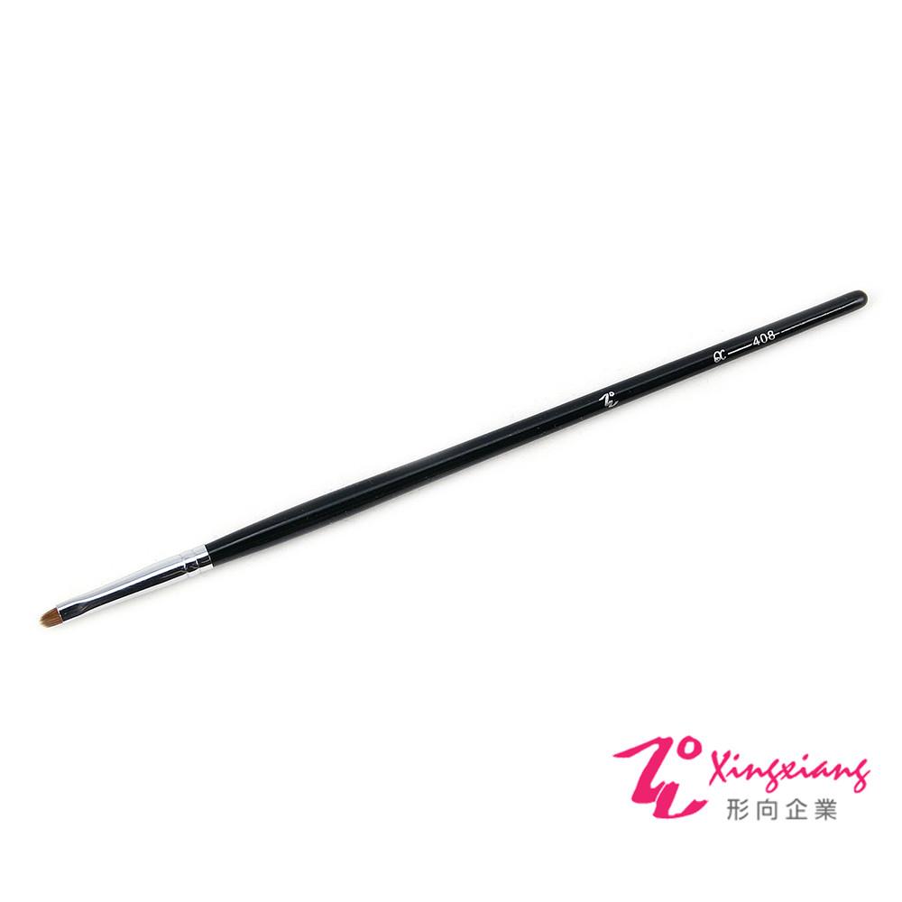 Xingxiang形向 小眼影刷 X-408