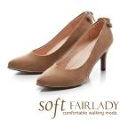 Fair Lady soft 芯太軟 浪漫蝴蝶結方鑽尖頭高跟鞋 拿鐵