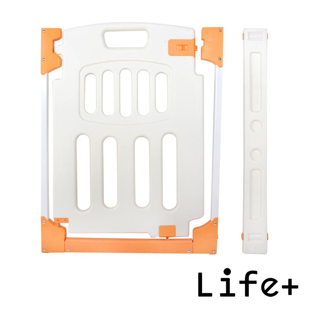 Life Plus 兒童居家安全防護門欄/寵物門欄