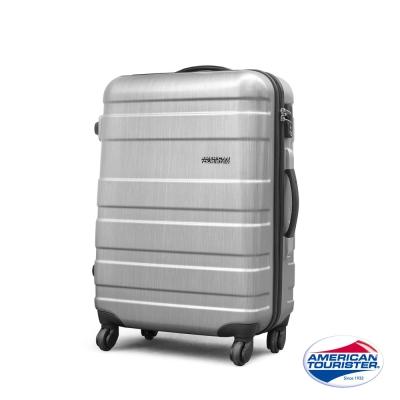 AT美國旅行者 24吋Pasadena四輪高質感拉絲銀行李箱(霧銀)