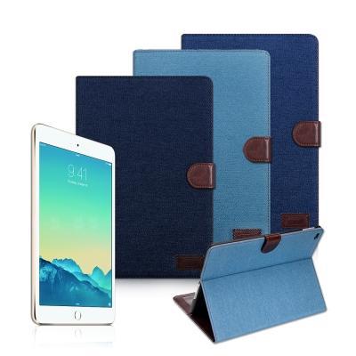 VXTRA iPad mini 3 / mini 2 率性牛仔 超薄支架保護套