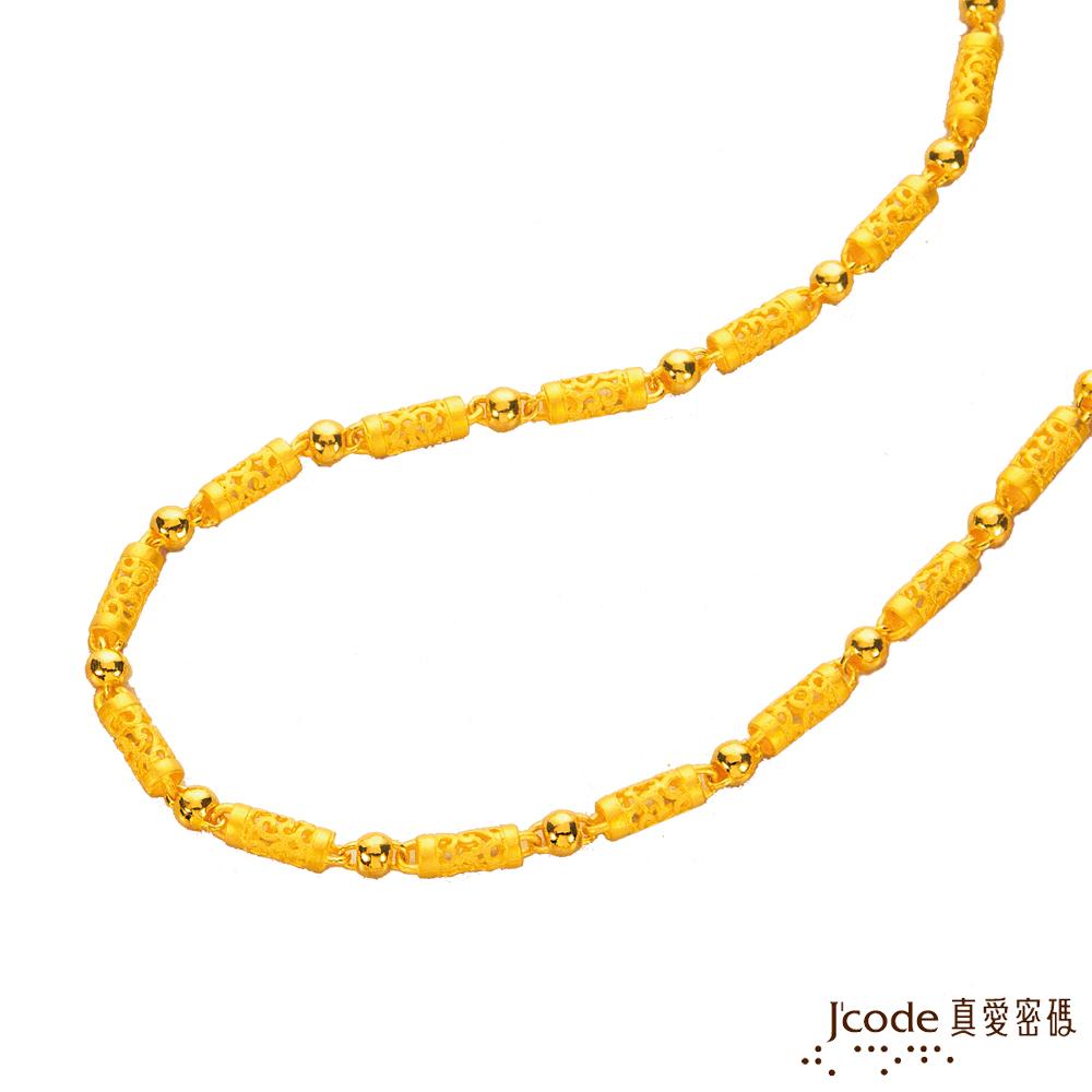 J'code真愛密碼 富貴圓滿黃金男項鍊-約10.20錢
