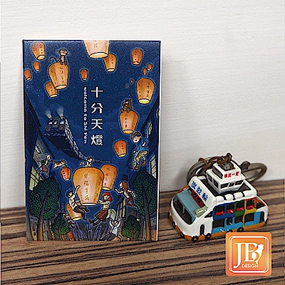 JB DESIGN~文創馬口鐵~557_飛翔天燈