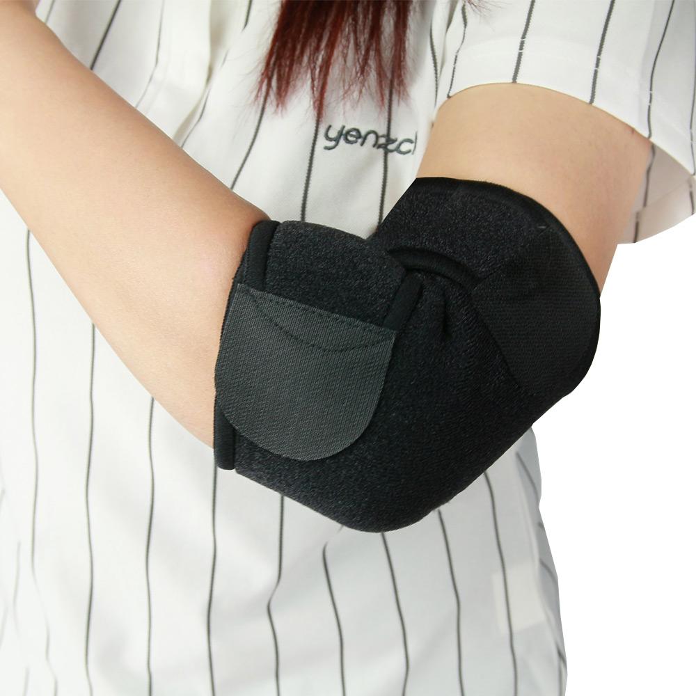 源之氣 竹炭加強型運動護肘 2入 RM-10215