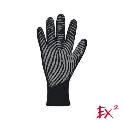 德國EX2 水上運動手套(黑)