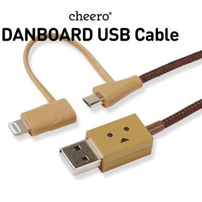 cheero阿愣lightning+MicroUSB雙用充電傳輸線(25公分)