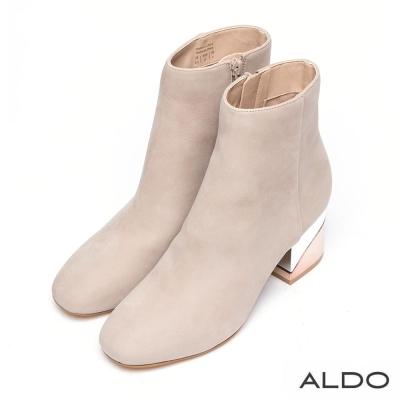 ALDO 原色真皮雙色金屬面粗跟短靴~氣質杏色