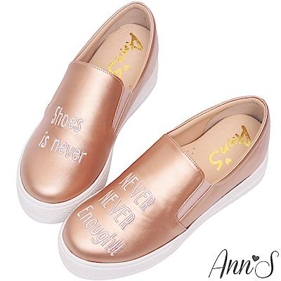 Ann'S升級超舒適-英文刺繡內增高懶人鞋-玫瑰金