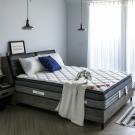 H&D 波斯系列-舒柔四線乳膠透氣獨立筒床墊-單人3.5尺