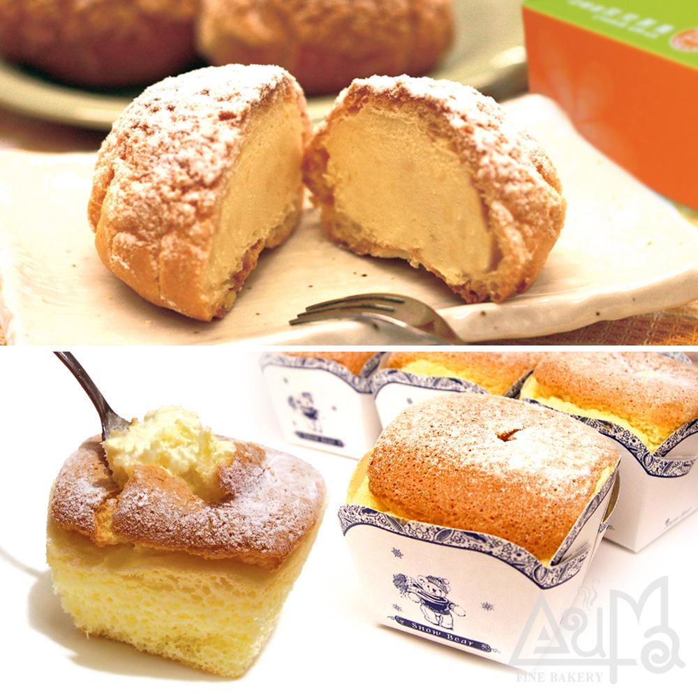 【奧瑪】爆漿餐包超值福袋組8選1