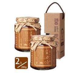 豆油伯 金豆豉(280gx2入)