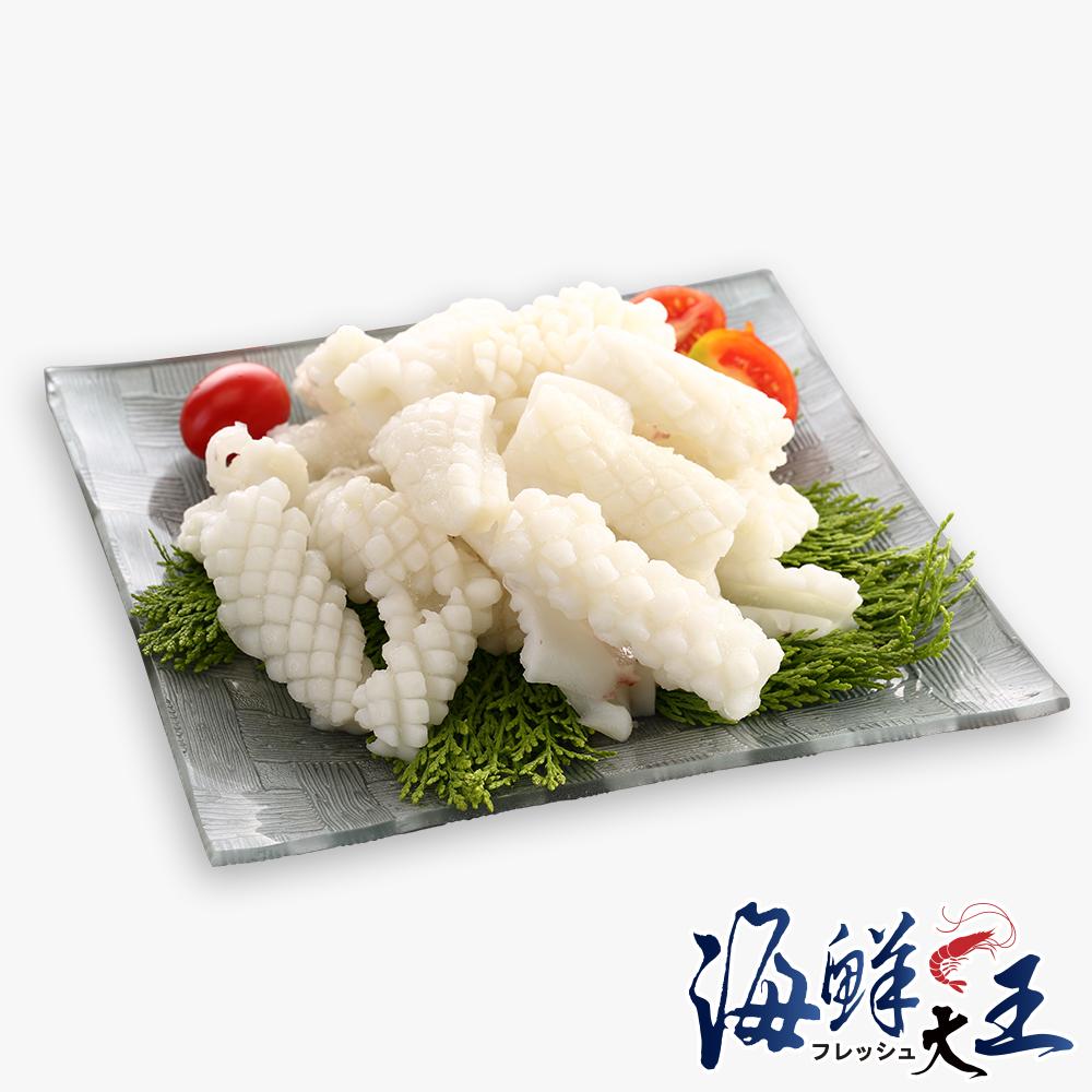 海鮮大王 爽脆刻花魷魚*8包組(250g±10%/包)