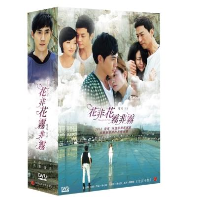 花非花霧非霧 DVD