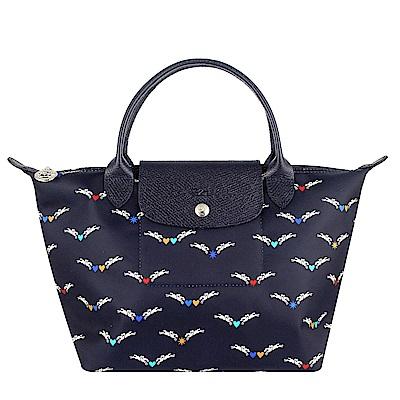 Longchamp 雙馬飛翔圖騰尼龍布短帶水餃包(海軍藍/小)