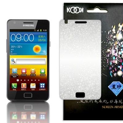 星砂Samsung Galaxy S2 i9100鑽石金蔥螢幕保護貼
