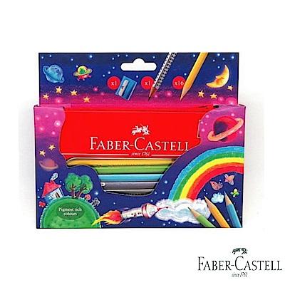 Faber-Castell 紅色系 色鉛筆彩紅拉鍊包