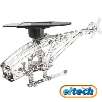 德國eitech益智鋼鐵玩具-太陽能直升機-C71