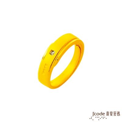 J'code真愛密碼 今生約定黃金/水晶男戒指