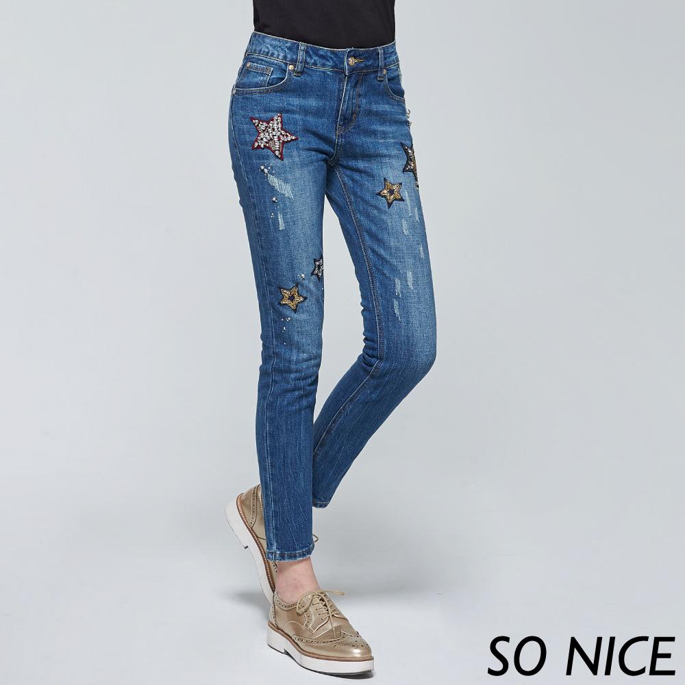 SO NICE俏麗星星亮鑽牛仔褲