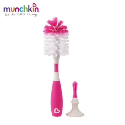 munchkin滿趣健-二合一奶瓶奶嘴刷(吸盤)-粉