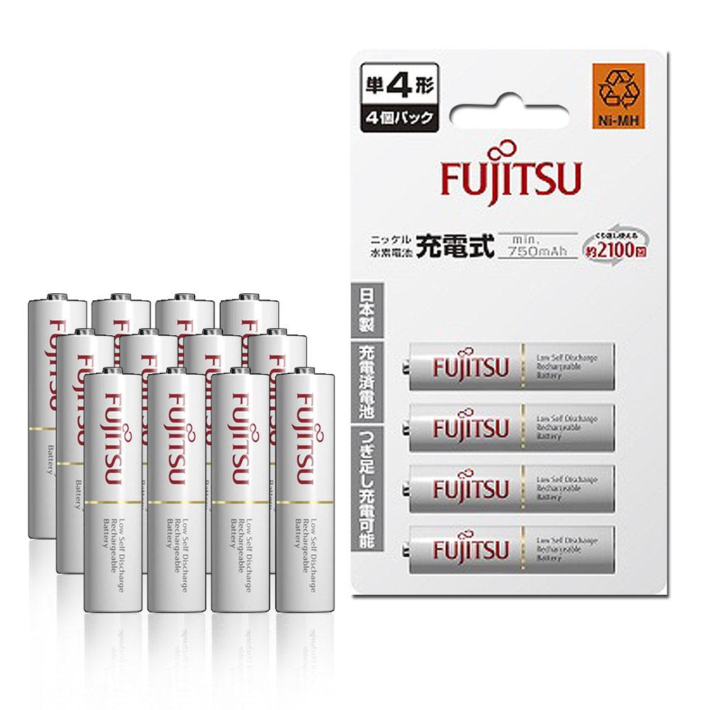 Fujitsu 低自放4號 750mAh 鎳氫充電電池(12顆入)