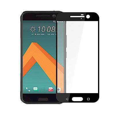 【SSTAR】HTC M10 全膠滿版鋼化日規玻璃保護貼(黑色)