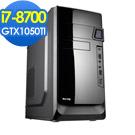 微星H310平台[龍吟魔將]i7六核GTX1050TI獨顯電玩機