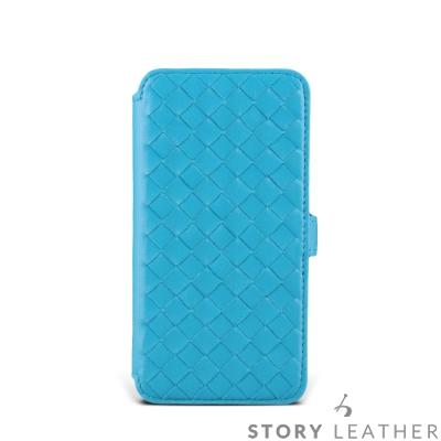 STORY皮套王 SAMSUNG S7 edge 硬殼式側翻編織 客製化皮套