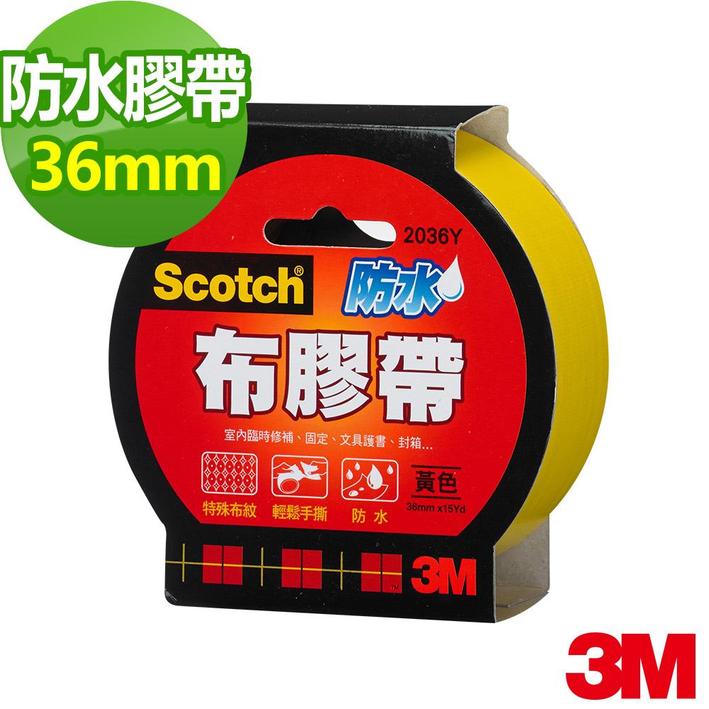 3M SCOTCH 強力防水膠帶-36mm(黃)